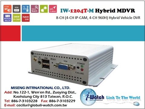 IW-1204T-M 8CH H.264MP VGA Smart Search Hybrid DVR