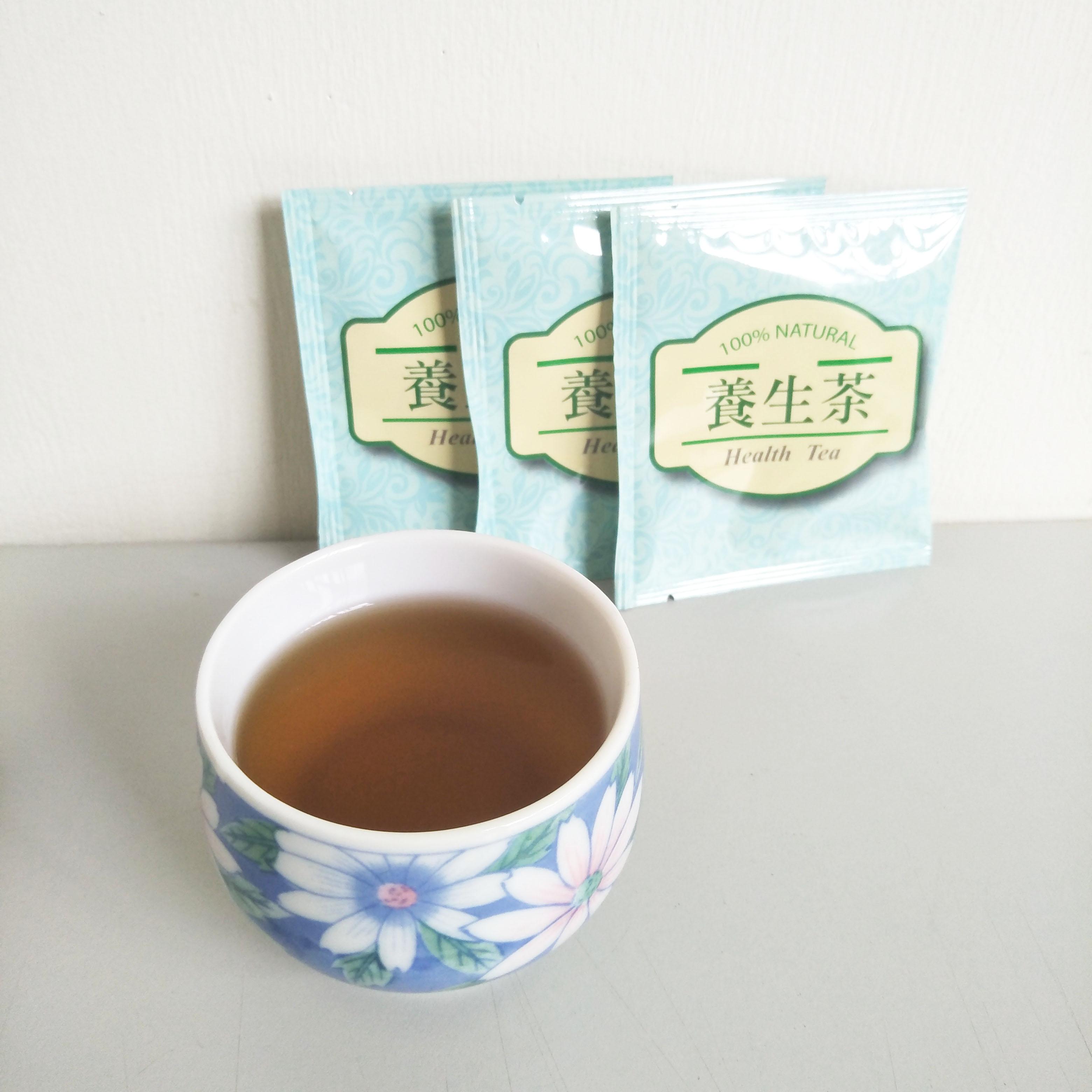 Exclusive Goji Ginger Tea Now On Sale