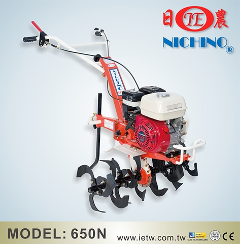 Agricultural Cultivator Farm Tractor 650N Type