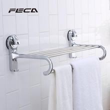 60CM DELUXE TOWEL HOLDER-SILVER