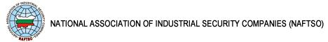 NATIONAL ASSOCIATION OF INDUSTRIAL SECURITY COMPANIES (NAFTSO)