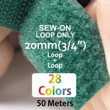"20mm(3/4"") Width 25 Pair Meters Sew-On Loop ONLY"