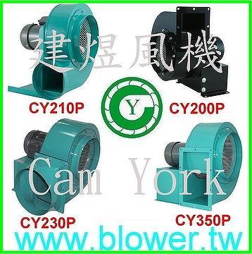 blower, ventilator, AC blower, fan blower