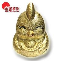Golden Rooster Coin Bank