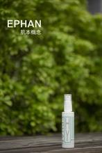 Tea tree essence spray 60ml