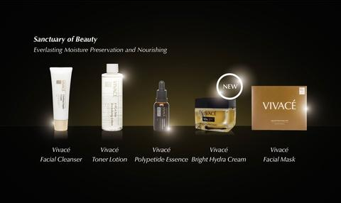bright face cream