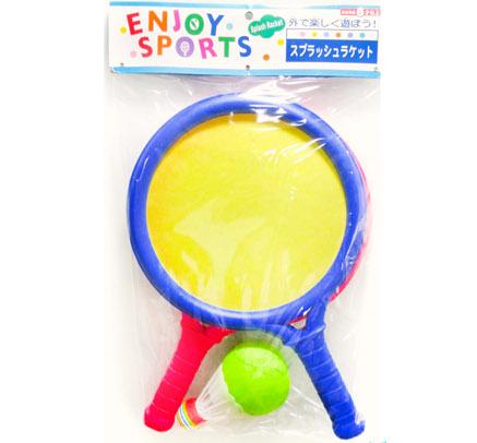 Rackets Set for Kids