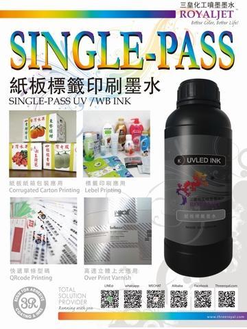 Single-Pass UV/WB INK