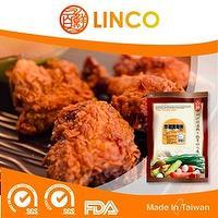 Taiwan Malaysia Sarawak black pepper seed   LINCO ENTERPRISE CO , LTD