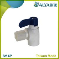 Water Ball Valve / Filt..