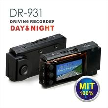 Drive Recorder,DR.931 Night View Enhanced