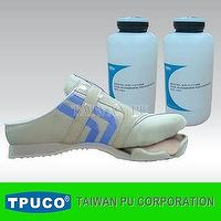 Water base PU Shoe Adhesive