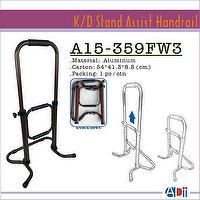 Knock Down Stand Assist Handrail