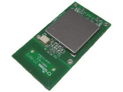 Taiwan NFC RFID Reader Module (CT-NFCe-09) | CHILITAG