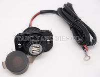 Dual USB 2.0 2A adaptor for Motorcycle, ATV, RV (WITH SWITCH)