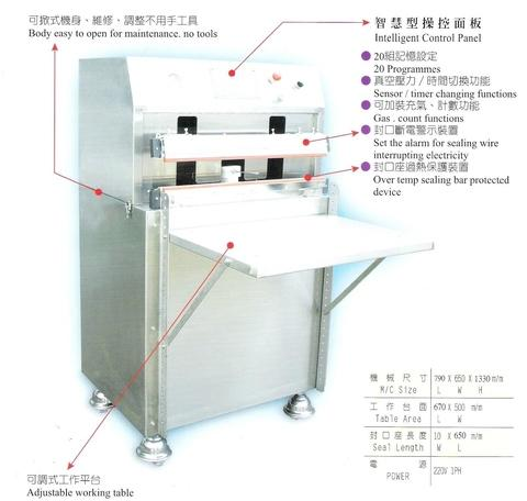 Stainless-steel Nozzle Type Vacuum Sealer for 8