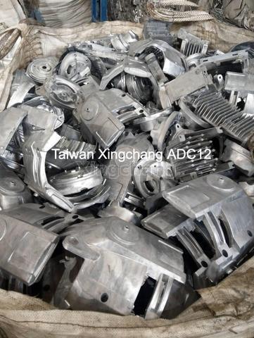ACD12,Aluminum, Recycling, Non-ferrous Metals,