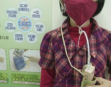 Portable (Mask) natural conducting anion potential generator