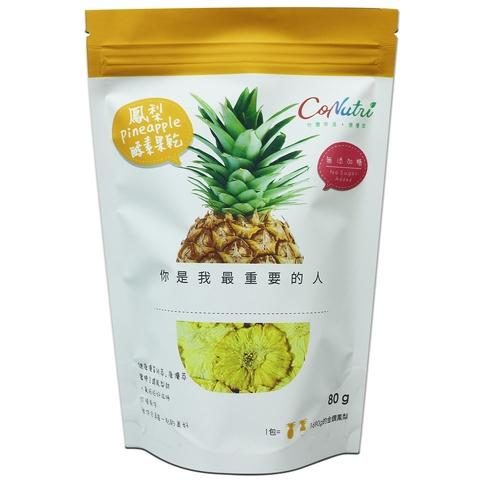 Dried Fruit –Pineapple