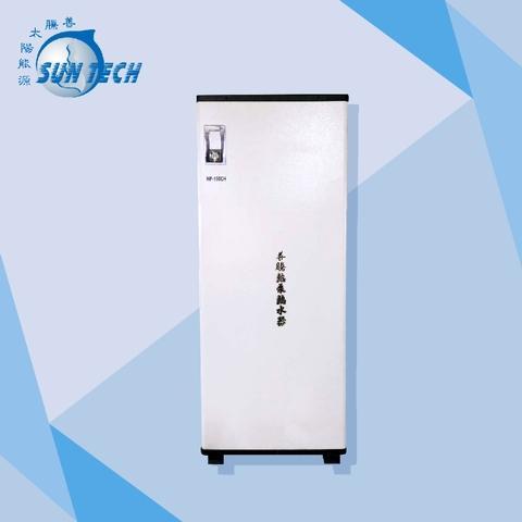 Taiwan HP-1500H | SUNTECH SOLAR TECHNOLOGY CO , LTD