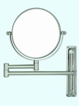 Wall-Mounted Extendable Magnifying Mirror
