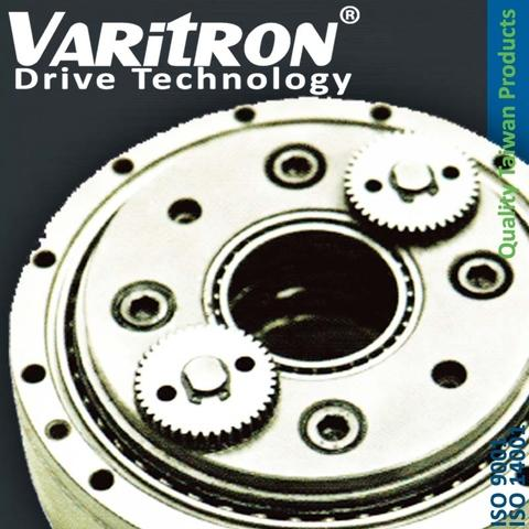 Varitron_V11_gear_series_RV_precision_cycloidal_gearbox3