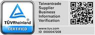 Seconn passed 2018 Offsite verification by TÜ V Rheinland Taiwan Ltd