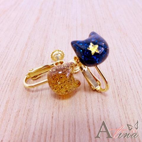 [Atina] Glitter Cat Earrings