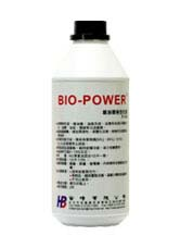 Heavy Fuel Oil Biochemical Enzyme, Vehicle Care and Cleaning