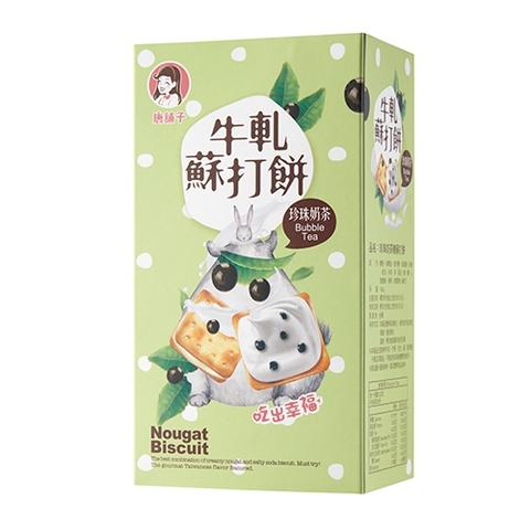 Bubble Tea Nougat Biscuit