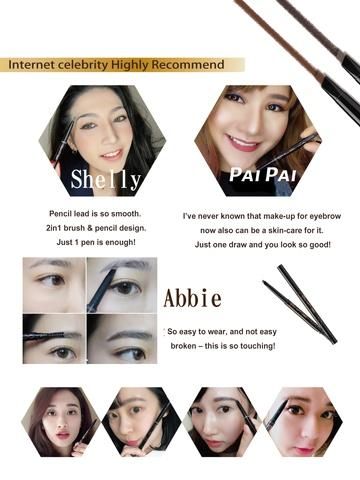 PSK Waterproof Taupe Triangular Eyebrow Pencil