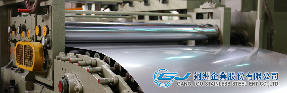 GANG JOU Stainless Steel ENTERPRISE CO., LTD.