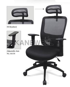 Mesh Chair, Office Chair, Executive Chair + Wholesaler