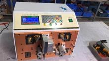 ST-350  Automatic computer peeling machine