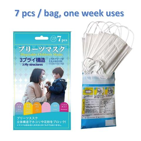 Bag package for one week use, 7 masks per bag