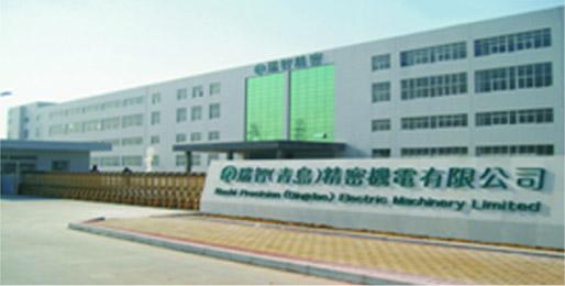 Qingdao Plant