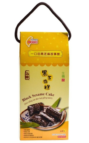 Black Sesame Cake, Agricultural  foods, other health supplement.