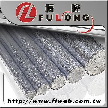 High Corrosion Resistant Hard Chrome Plated Steel Bar (New!!)