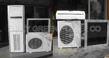 Taiwan Solar Air Conditioner | Taiwantrade