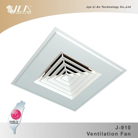 Soundless Ventilation Fan