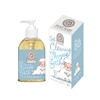 Natural Baby Safe Bath and Shampoo Cleanser