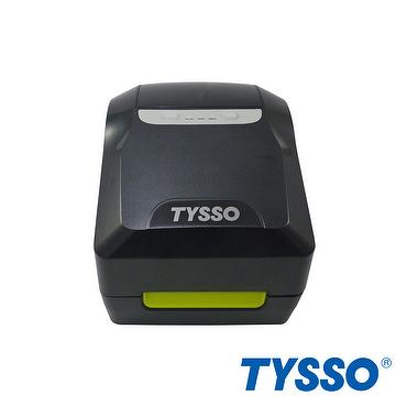Taiwan Thermal Transfer/Direct Barcode Label Printer