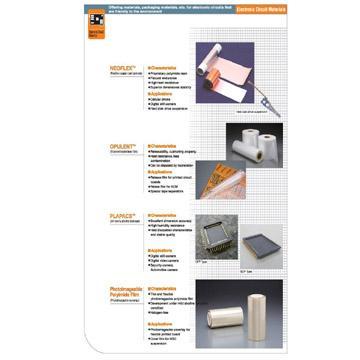 taiwan electronic circuit materials taiwantrade comelectronic circuit materials