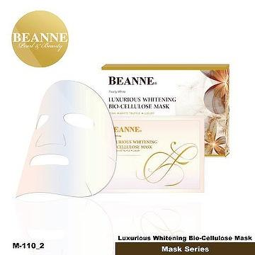 Luxuious Whitening Biocellulose Mask