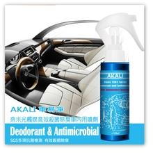 AKALI Car Deodorant Spray - Air Purifying, Odor Decomposing