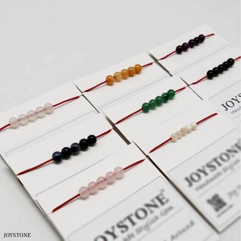 手工皮繩手鍊 幸運紅繩x5顆寶石款