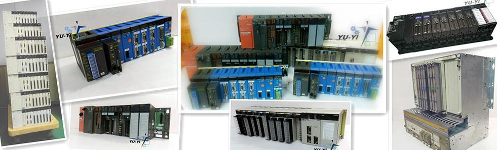 Various brands of PLC Series
