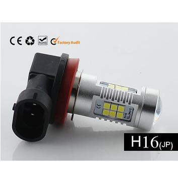 Taiwan H16 Fog Light 3030 Smd 21 Led For Japanese Vehicles Car Lamp