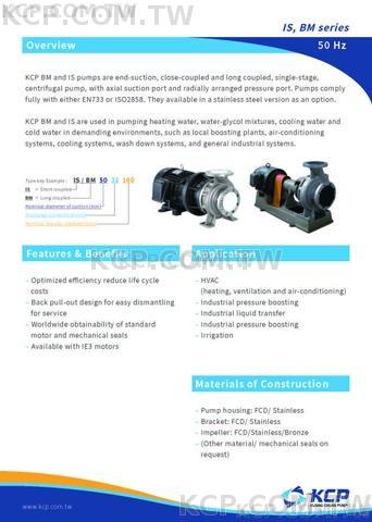 KCP-IS,BM,  high efficiency centrifugal pump