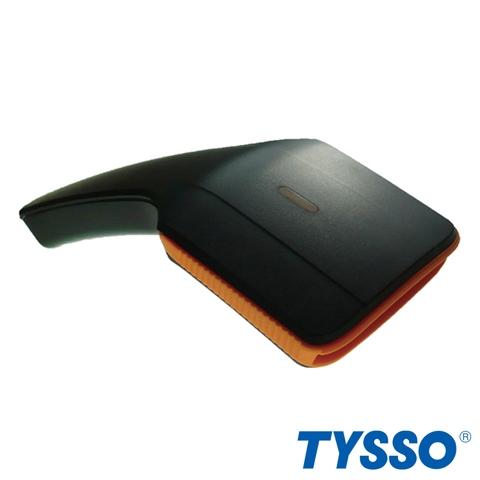 Taiwan Wireless Handheld Barcode Scanner | Taiwantrade
